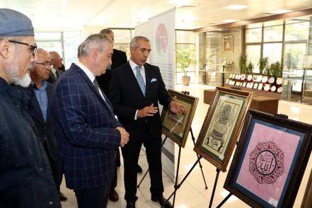 Mehmethan Akan, Hattat, Eyüpsultan Belediyesi, Eyüpsultan Belediye Başkanı Remzi Aydın