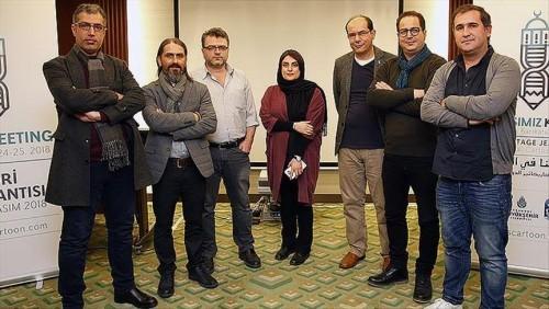 Eyüpsultan Belediyesi, Uluslararası Mirasımız Kudüs Karikatür Yarışması