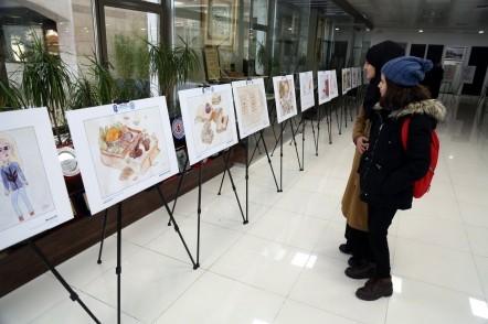 Eyüpsultan Karikatür Okulu, Kudüs ve Çizgiler, Eyüpsultan Belediyesi